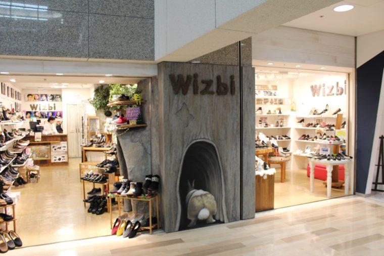 Wizbi